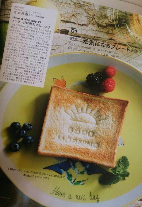 雑誌【CREA】4月号に掲載されました!