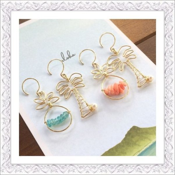 画像1: Mini I Love Hawaii Pierce/Earring (1)