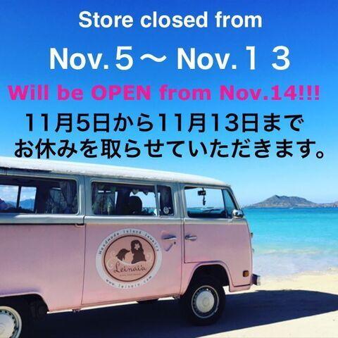 カイルア店 秋季休業のお知らせ!
