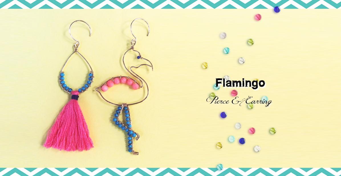 Flamingo Pierce&Earring
