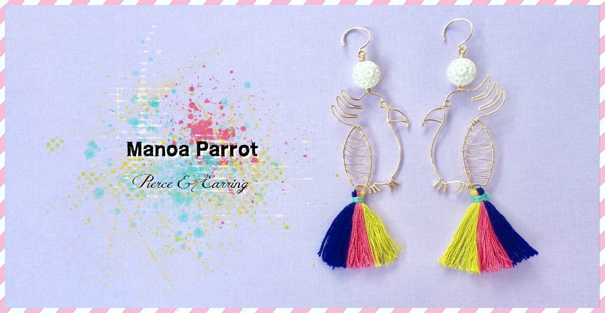 Manoa Parrot Pierce&Earring
