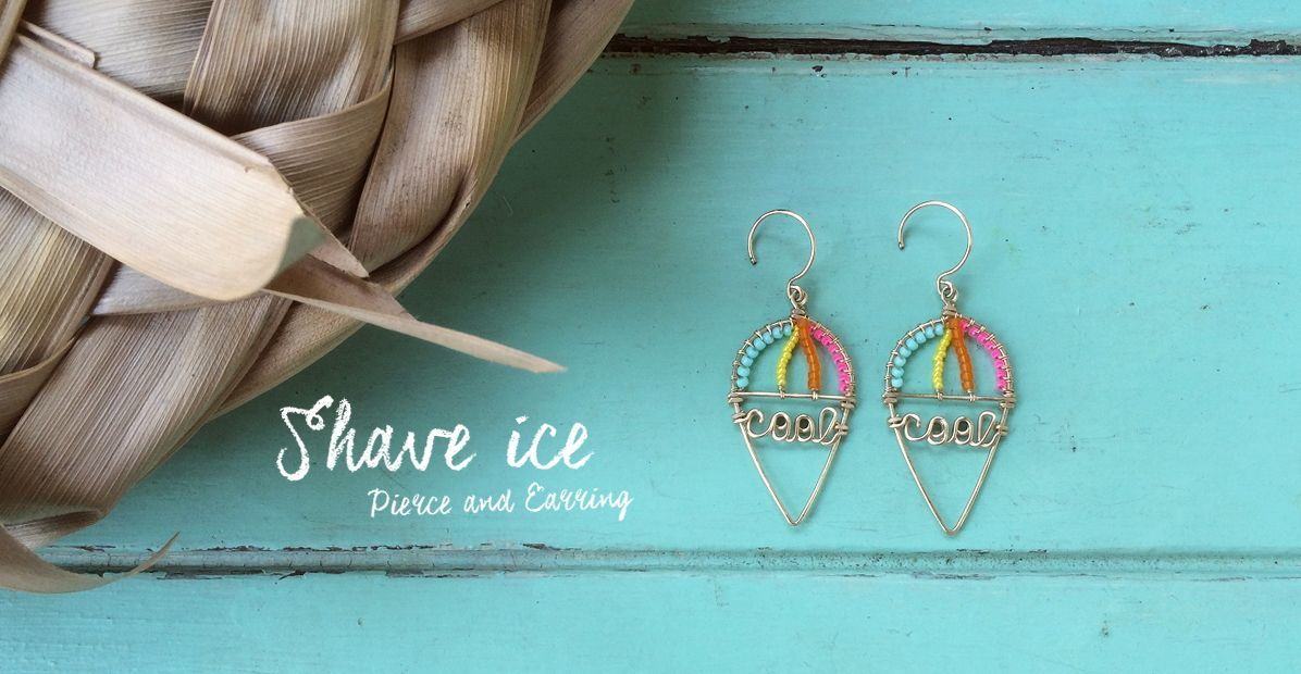 Shave Ice Pierce&Earring